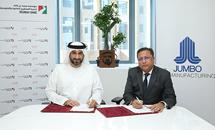 Jumbo and Dubai SME