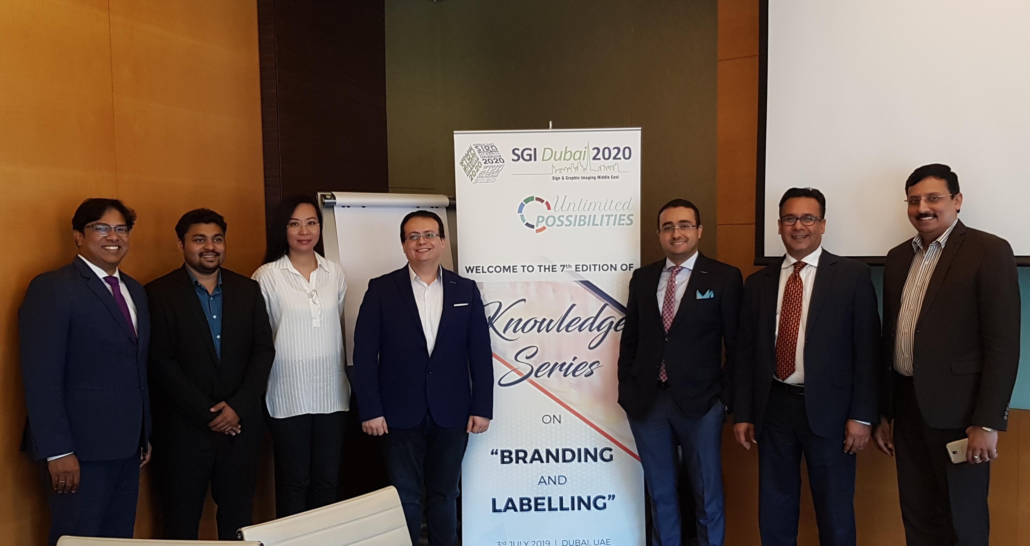 SGI DUBAI KNOWLEDGE SERIES label