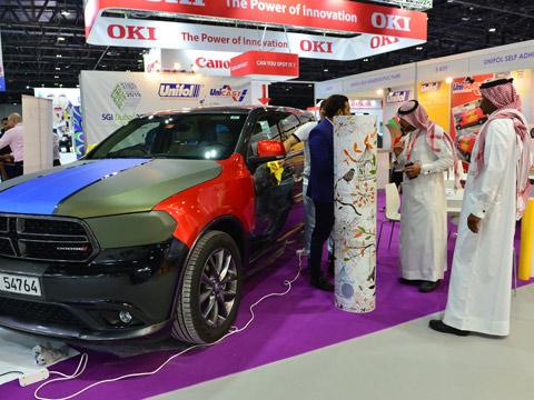 Virtual reality technologies shine through SGI Dubai